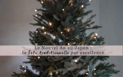 Les fêtes du Nouvel An au Japon, racontées par notre amie Tomoko