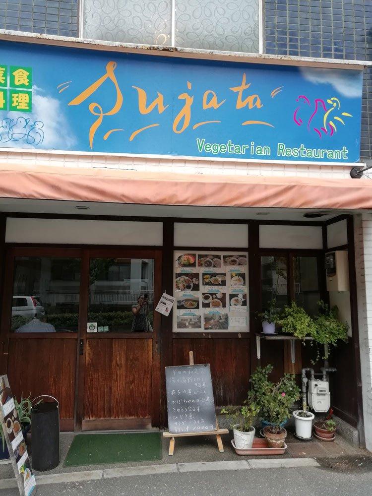 resto-vege-Hyakumanben